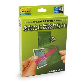 Tenyo - Security lock