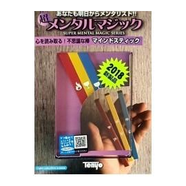 Tenyo - Mind Stick