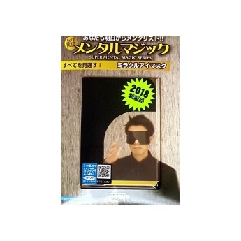 Tenyo - Miracle Blindfold